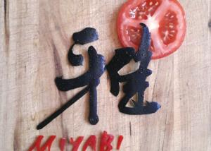Zeleninové Miyabi logo