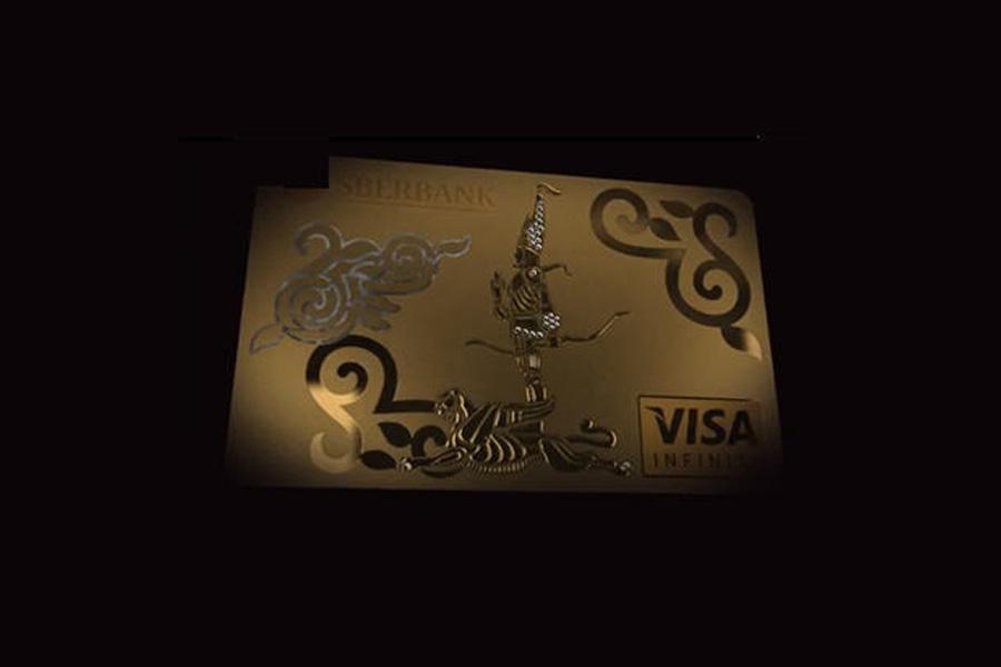 Platební karta v Kazachstánu