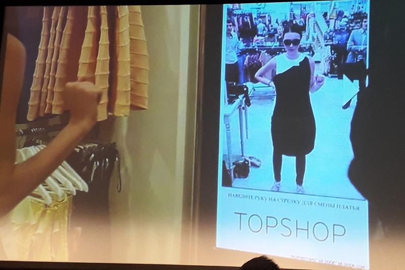TOPSHOP - virtuální zkouška oděvů