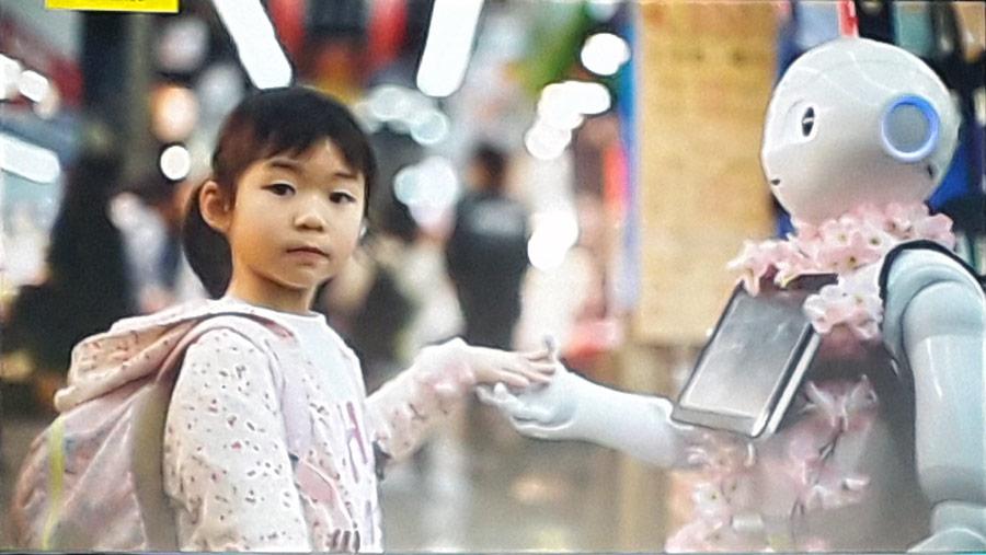 Chytrý robot