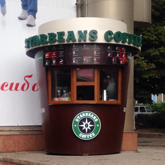Starbeans coffee - kazachstánská atrapa Starbucks coffee
